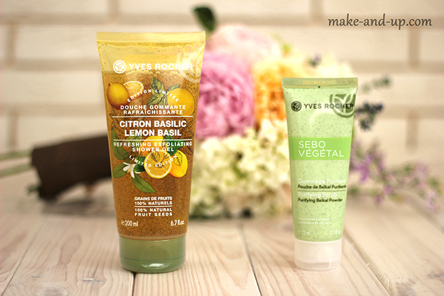 Yves Rocher Sebo Vegetal Purifying Scrub
