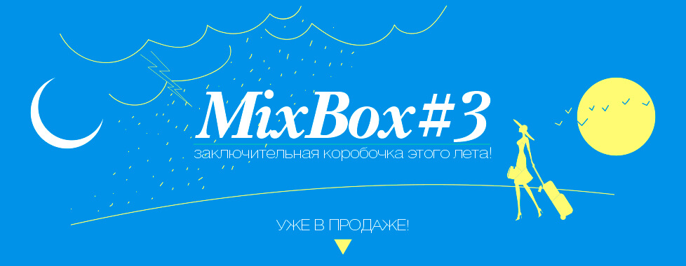 бьюти-бокс Secret Box MIXBOX3
