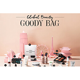Cult Beauty Global Beauty Goody Bag осень 2017 наполнение